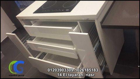 مطابخ كبيرة مميزة – كرياتف جروب للمطابخ  ( للاتصال 01026185183 )