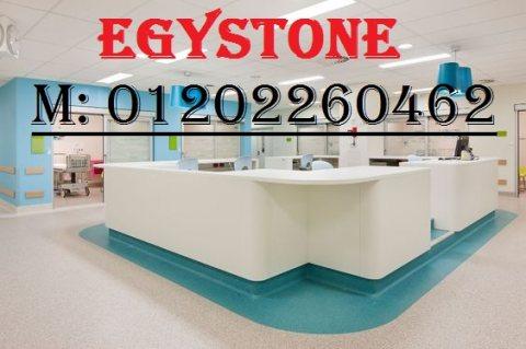 تجاليد غرف عمليات ومعامل كوريان رخام صناعي هانكس من شركة ايجي ستون 01202260462