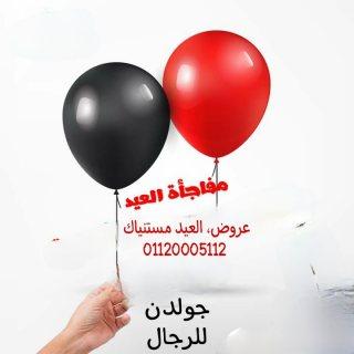 العيد معانا ليه شكل تانى. مستنيبنك مساجك عندنا