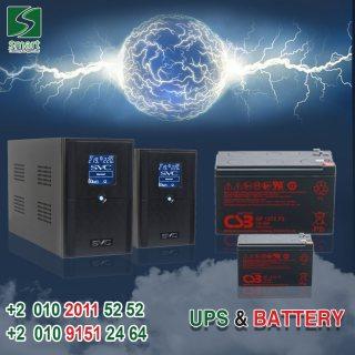 Battery ups apc & csb 01091512464