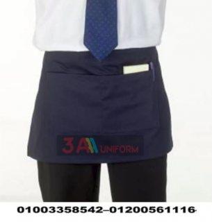 يونيفورم مطعم - شركة تصنيع يونيفورم مطاعم 01003358542