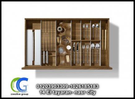مطابخhpl - كرياتف جروب ( للاتصال 01026185183)