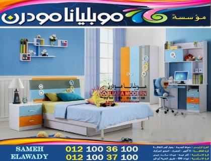 غرف نوم  اطفال مودرن حديثة - تصميمات متنوعة  - موبليانا مودرن