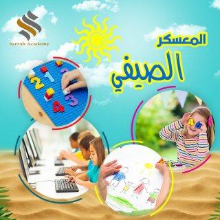 كورسات للاطفال ( لغة_ رسم _ برمجة _ رياضيات )