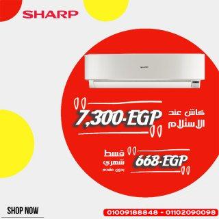 وكيل تكييف شارب و اقل سعر تكييف في مصر التركيب 24 ساعة