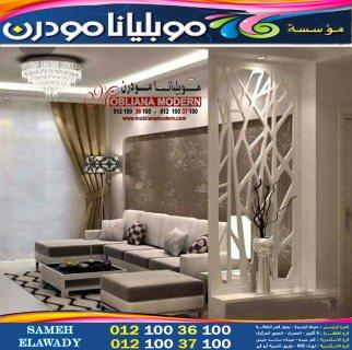 غرف نوم مودرن حديثة - تصميمات متنوعة - احدث الاشكال والتصميمات