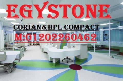 تجاليد كوريان مستشفيات_ رخام صناعي_ HANEX  من شركة ايجي ستون 01202260462
