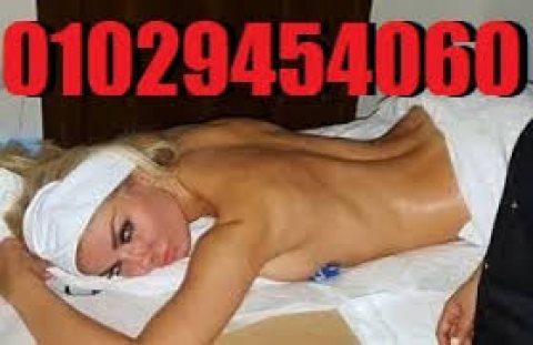 Massage spa center in egypt
