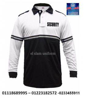مصنع لتفصيل يونيفورم سكيورتى  01223182572