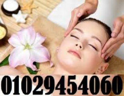 Spa massage center in Cairo and Giza ..leila spa