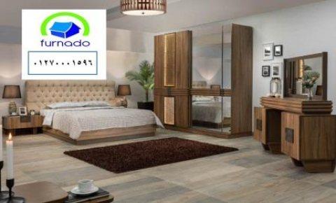 bedrooms modern egypt/ شركة فورنيدو للاثاث والمطابخ 01270001596