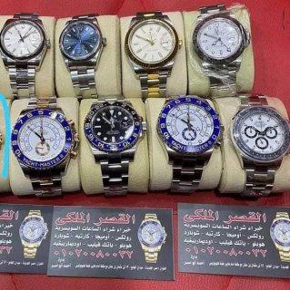 بيع ساعتك الان لاكبر منصه شراء الساعات السويسريه الاصليه