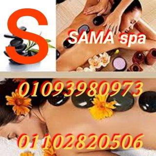 soft massage