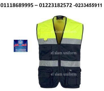 موديلات يونيفورم مصانع ( شركة السلام لليونيفورم 01118689995 )