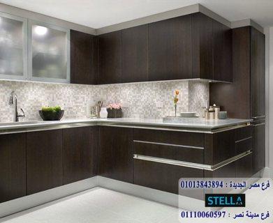 مطابخ hpl / ستيلا للمطابخ والاثاث  01013843894