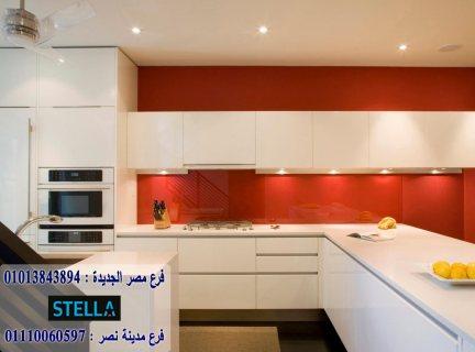 مطبخ اكليريك / ستيلا للمطابخ والاثاث 01207565655