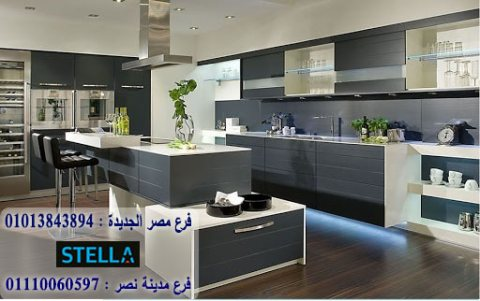 مطبخ pvc / ستيلا للمطابخ والاثاث 01207565655