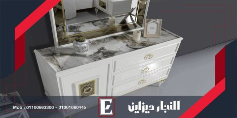غرف نوم مودرن 2022 موضة ألوان غرف نوم النجار ديزاين 2023 2024