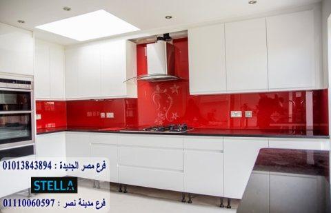 مطبخ اكريليك / ستيلا للمطابخ والاثاث  01207565655