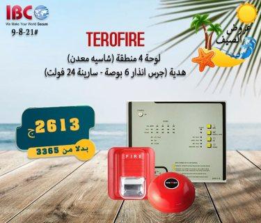 TEROFIRE أقوى جهاز إنذار سريع ضد الحريق