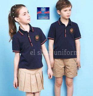 لبس مدارس - زى موحد مدارس (شركة السلام لليونيفورم  01118689995 )