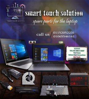 صيانة لابتوب وكمبيوتر 01065546161
